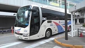 こんなの初めて、大崎駅から成田空港への格安高速バス「成田シャトル」が満席だった