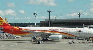 「香港航空」が、香港=日本、バンコク線を減便へ