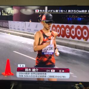世界陸上 50㎞競歩 鈴木雄介選手! 頑張れ!