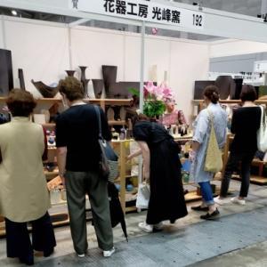小倉の展示会終了