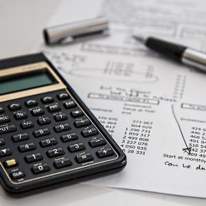税収はバブルを超えて60兆円。なんと消費税が下支え。
