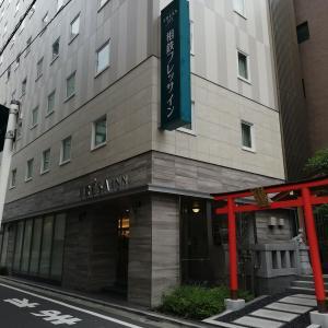 【旅レポートVol.3】錦糸町のビジネスホテル相鉄フレッサイン東京がとても良かった