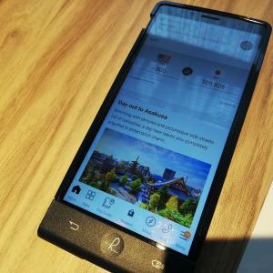 【旅レポートVol.4】2年ぶりにhandyのスマートフォンを発見