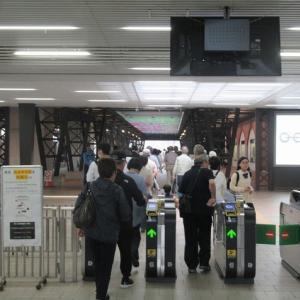 鉄道博物館へ「大人の休日倶楽部」貸切イベントで観覧に(埼玉・さいたま市)