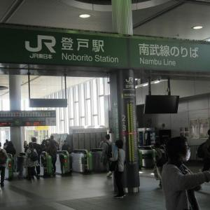 JR駅からハイキングで生田緑地など登戸駅周辺を歩く(神奈川・川崎)