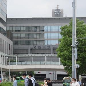芝浦中央公園から高輪ゲートウェイ駅へ(東京・港区)