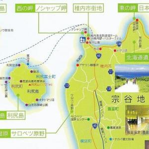 北海道宗谷地方、礼文島と稚内の3年前の風景