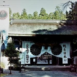 熊野古道 伊勢路と本宮道を歩く⑤(和歌山)(2003年)