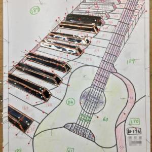 鍵盤の細長いピース