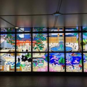 東京メトロ上野駅のステンドグラス