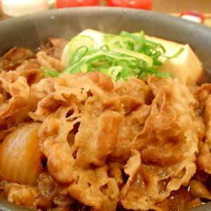 急げ!【松屋】お肉たっぷり牛鍋膳は10月22日(火)午後3時までライス大盛が無料サービスですよー