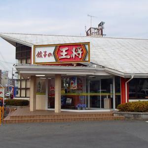 日本スタミナラーメン紀行、至急スタミナ餃子の王将巽店編