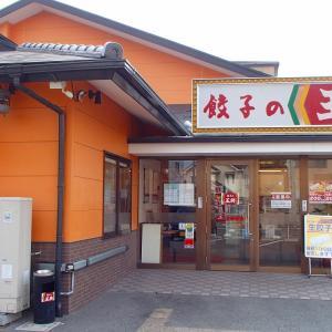 【再投稿】日本スタミナラーメン紀行、肉玉スタミナ麺はスタミナ!?編