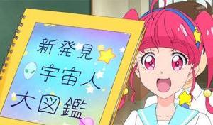 スター☆トゥインクルプリキュア 第33話「フワの決意!お手伝い大作戦☆」