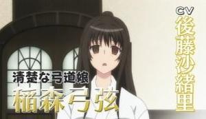 祝声優&アニメキャラお誕生日2020(4月25日編:今年の追加おめキャラ)