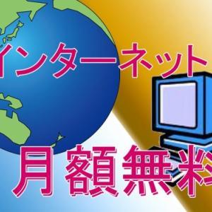 ☆2019入居者に人気の設備ランキング