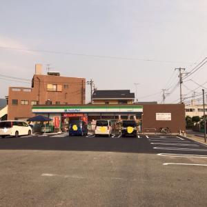 ☆ファミリーマート沼津三園南店オープン