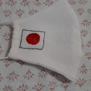 がんばれ日本マスク