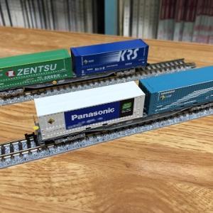 シリーズ「自分なりのNゲージ鉄道模型」わたしのコンテナコレクション【3】