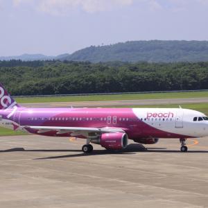 明日から成田・伊丹・名古屋便 飛びます 7月31日