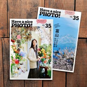 「Have a nice PHOTO! vol.35」に掲載頂きました