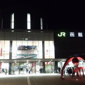 はこだてカルチャーナイト(JR函館駅)