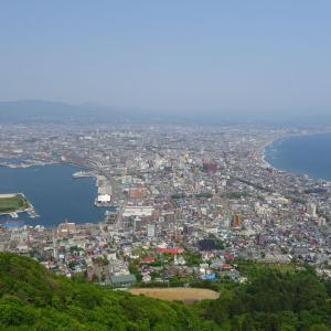 函館観光をお得に「はこだてスペシャルチケット」