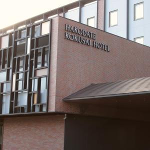 函館国際ホテルのオリジナルスイーツ
