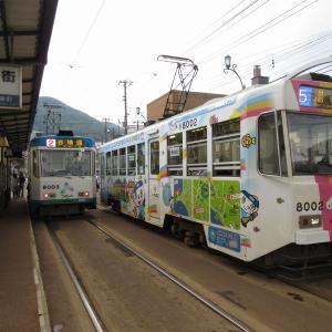函館 秋の路面電車まつり