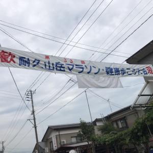 浦佐山岳マラソン