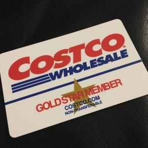 Costcoのメンバーシップを辞める理由