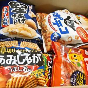 日本から荷物
