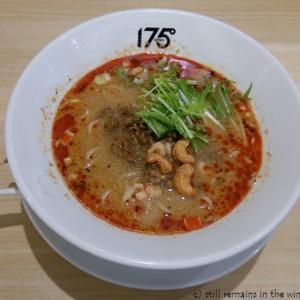 175°DENO担担麺で白ごま汁あり