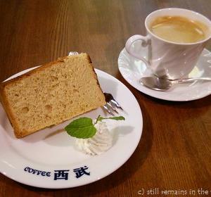 珈琲西武のシフォンケーキ