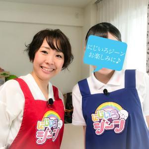 明日10/5(土)朝8:30〜「にじいろジーン」出演!