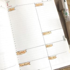 手帳を楽しく書き続けるための書き方ポイント♪