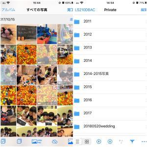 増え続けるスマホの写真と動画の整理方法