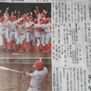 富士大学野球部
