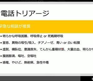 【日獣医】長谷川大輔教授(獣医学部獣医学科)らが犬猫でのてんかん外科の2症例を報告