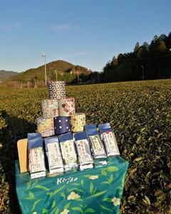 霧山茶園 ほうじ茶焙煎体験&自分だけのMY茶缶作り体験