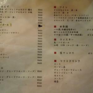 塩ホルモン好ちゃん神田本店(神田)