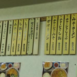 蜂屋五条創業店(北海道 旭川)