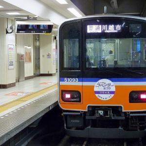 【7/7】らんざんラベンダーまつりヘッドマークをつけた東武50090系に乗る