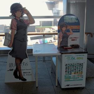 【9/8】全国鉄道むすめ巡り東北編その2~仙台空港を訪ねる