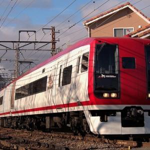 【11/23】北長野駅周辺で過ごす