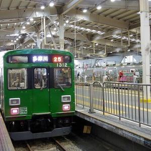 """【11/26】""""緑の電車""""復活!~東急"""