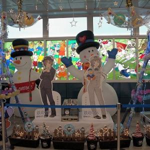 【12/22】鉄道むすめとクリスマス~埼玉高速鉄道