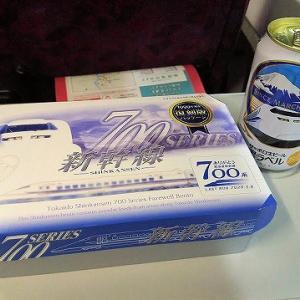 【2/8】ありがとう東海道新幹線700系弁当を食す