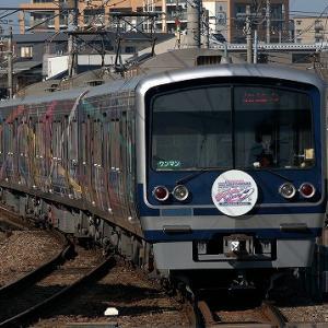 【2/8】韮山周辺で過ごす~伊豆箱根鉄道