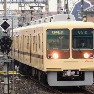 """【2/16】""""くぬぎ山のタヌキ""""新京成8000形に乗る"""